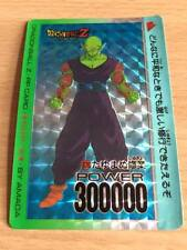 Carte Dragon Ball Z DBZ PP Card Part 16 #676 Prisme AMADA 1992 MADE IN JAPAN