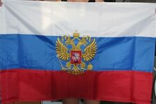 """Russian Flag 30""""x48"""" 75x120cm Polyester embroidered flag two-headed eagle Russia"""
