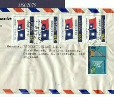 CHINA TAIWAN GB London Commercial Airmail Cover [samwells-covers] 1976 MS2079