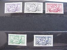 MONACO neufs  n° 371 à 375  CHEVALIER EN ARMURE  (1951)