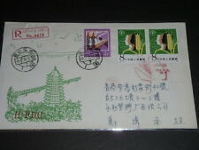 CHINA 1982 J80 World Food Day REGISTERED FDC