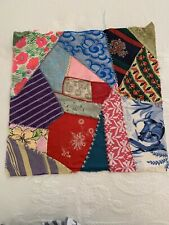 Vintage Crazy Quilt Square Chicken Scratch Stitches With Initials Monogram