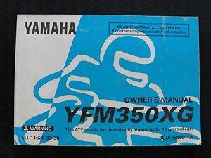 ORIG 1994 1995 YAMAHA 350 YFM350XG ATV OPERATORS OWNER'S MANUAL GOOD SHAPE