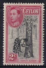 Ceylon King George VI 1938 2c Red and Black Perf 13.5 x 13 MLH SG386a
