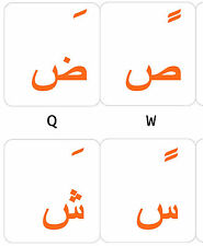 ARABIC KEYBOARD STICKERS LABELS TRANSPARENT ORANGE  LETTERS FOR COMPUTER LAPTOP
