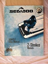 SEADOO 2005 2-STROKES OEM WATERCRAFT SHOP MANUAL BRP GTI/GTI RFI/GTI RFI LE 3rd