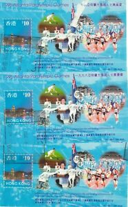 """HONG KONG, 1997, """"PARALYMPIC GAMES"""" $10 X 3 S/S USED FRESH IN GOOD CONDITION"""
