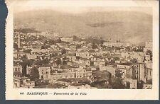 FRENCH POSTCARD Panoramic View of Thessaloniki c1915 - perf