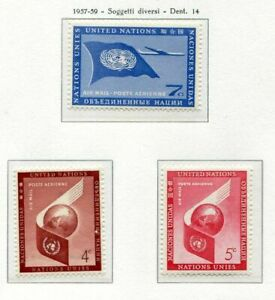 19124) UNITED NATIONS (New York) 1957 MNH** Nuovi** Air Mail 3v