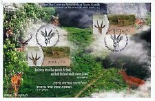 ISRAEL 2011 FAUNA ACASIA GAZELLE LABELS FROM 2 MACHINES ISSUED HIGH QUALITY FDC