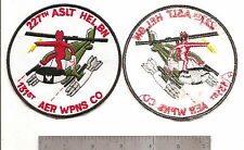 #265 US ARMY  227TH ASLT HEL BN 131ST AER WPNS PATCH