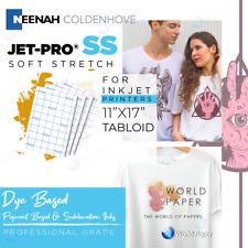 JetPro Sofstretch Inkjet Printer Heat Press Iron On Transfer Paper  500 11X17