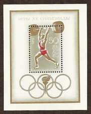 Russia 1972 Olympics Weight Lifting S/S … MNH ** … FREE SHIPPING
