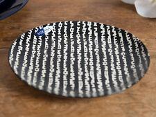 MIKASA COCOON Stoneware Black & White SKETCH STRIPE SIDE PLATE