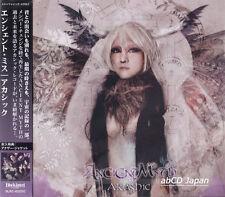 ANCIENT MYTH - Akashic / New OBI Japan CD 2012 / Female Fronted Power Metal
