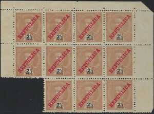 PORTUGUESE INDIA:1914 King Carlos2 1/2r opt REPUBLICA SG398 no gum block -issued