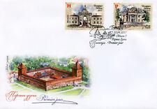 Belarus 2017 FDC Castles Castle Europa 2v Set Cover Architecture Tourism Stamps