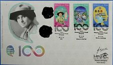 100 Years Girl Guides Association Malaysia First Day Cover FDC PWTC UM KL Signed