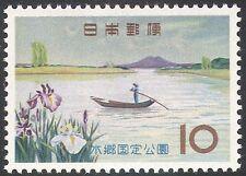 Japón 1962 Suigo Parque Nacional// Lago De Montaña/Barco/flores/naturaleza 1 V (n23722)