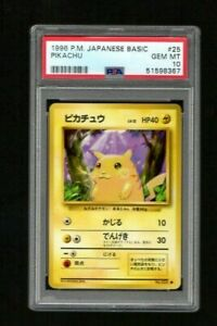 1996 JAPANESE BASIC PIKACHU #25   PSA 10   GEM MINT    COMIC KINGS