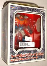 "BANPRESTO 4"" GETTER ROBO G Super Robot Complete Collection POSEIDON ufo figure"