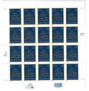 US SCOTT 3674 PANE OF 20 EID GREETINGS STAMPS 37 CENT FACE MNH