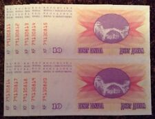 Lot Of 10 X Bosnia Herzegovina Banknotes. 10 X 10 Dinara. Dated 1992.