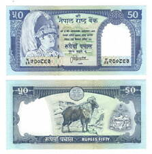 NEPAL 50 Rupees Banknote (1983) P-33 Paper Money UNC
