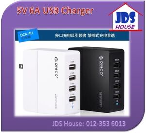 4 Port USB Charger Wall Travel Adapter Station 5V 6A ORICO DCA-4U