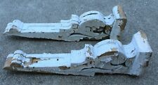 2 Vtg Old Antique Victorian Pair Corbels Salvage Wood Shabby Chippy White Paint