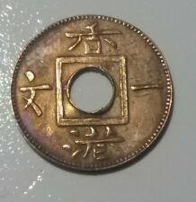 HONG KONG (British Colony) 1 Mil 1863 - Bronze - Victoria - High Grade  bcs/a1a
