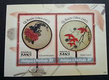 Antigua And Barbuda Chinese Fans Painting Qi BaiShi 2007 Flower 齐白石 (ms MNH