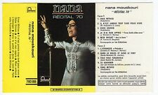 K7 AUDIO NANA MOUSKOURI RECITAL 70 FONTANA 7103 005  EDITION B I E M