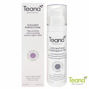 Anti-Aging Rejuvenating Night Face Cream, Wrinkles, Dryness & Dark Pigmentation