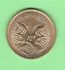 2010 AUSTRALIAN CIRCULATED 5 CENT COIN