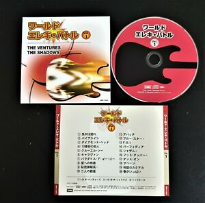 "THE SHADOWS,VENTURES V/A""THE BEST ELECTRIC GUITAR GROUP ""JAPANESE 5CD BOX SET"