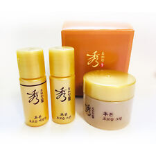 Sooryehan Bon Extra Moisture Skin Care Trial Set