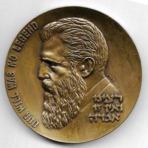 Israel  Herzl 50 to Balfour declaration 1917-1967   bronze medal 59 mm 90 Gr.