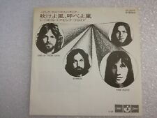 "PINK FLOYD ONE OF THESE DAYS 7"" PS JAPAN 45 SINGLE ODEON 1971 NM/NM BLACK VINYL"