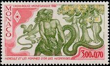 """MONACO N° 1545 """"CROIX ROUGE, HERCULE ET LES POMMES D'OR"""" xxTTB"""