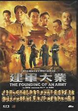 The Founding of an Army DVD Liu Ye Wallace Huo Zhang Han Yu Zhou Dong Yu R3 NEW