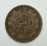 Dated : 1888 - Copper Coin - Japan - 1/2 Sen - Half Sen - Japanese Meiji Emperor