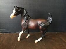 Vintage Breyer Horse Unusual Pose