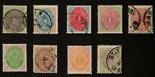 Danish West Indies 1874-79 Sc# 5-11 Lot of 9 Stamps