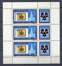 38664) HUNGARY 1976 MNH** Philadelphia 76  MS perforated