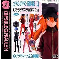 Kaiyodo NEO Capsule Rebuild of Evangelion Heroine Plug Suit 2 figure (set of 4)