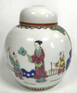 Vintage Chinese Ginger Jar Hand Painted With Figures Seal Mark To Base