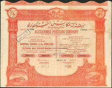 Egypt: Alexandria Pressing Company, 2 shares, 1957