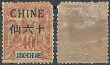 France Colony China N°44 Neuf with Original Gum Value