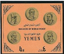 YEMEN-1966-DE GAULLE-célébrités-1 bloc neuf